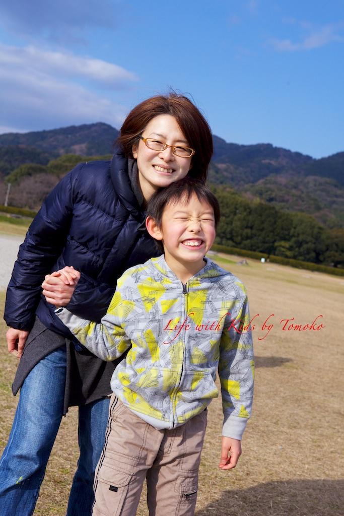 Yasuyuki  1